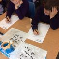 Year 2's mathematical magic!